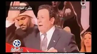 90 دقيقة | شوف الرسالة اللي وجهها الرئيس السيسي للفنان محمد فؤاد