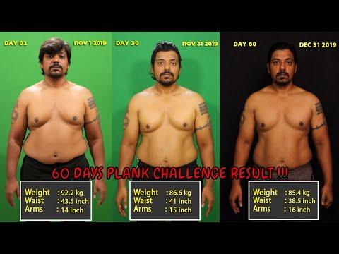 60 DAYS PLANK CHALLENGE!!!