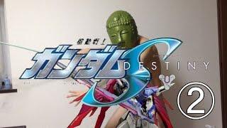 【PS4】 オナニートのほぼ無修正実況~大勢(3人)でやるのは最高やで~【Destiny②】