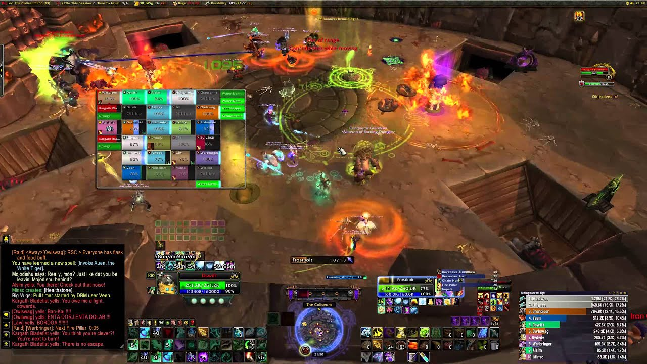 wow guild search by server