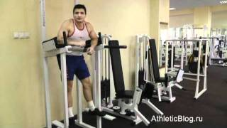 Подъём ног на стойках для пресса. Обучающее видео.(Как быстро убрать живот и бока - программа тренировок для мужчин: http://www.athleticblog.ru/?page_id=6335 Как быстро убрать..., 2011-11-06T20:14:51.000Z)