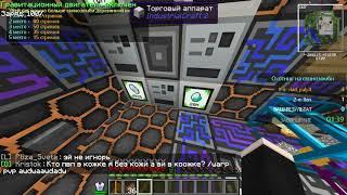 streamCraft TechnoMagick#1 (Чёго я добылся за 31 день?)Мой /warp apvp 100к алмазов?