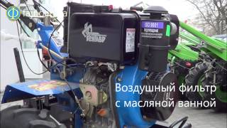 Дизельный мотоблок Кентавр МБ 2091Д с электростартом