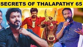 Thalapathy 65 | Thalapathy Vijay | Vetrimaaran