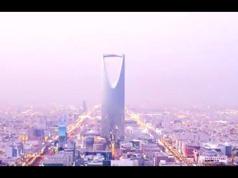 SAUDI ARABIA LIFTS 35 YEAR CINEMA BAN WITH 'THE EMOJI MOVIE'