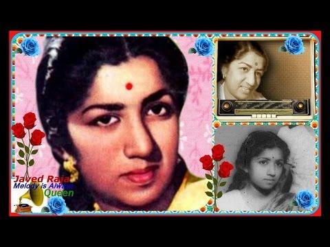 LATA JI-Film-MEHARBANI-(1950)~Duniya Ne Jo Kaha Woh Suna Aur Ro Liye-[ Great Gem-Best Audio~78 R