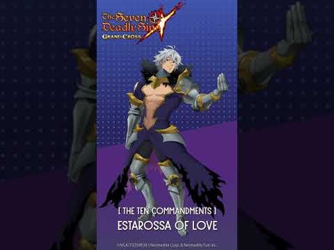 [7DS] Estarossa of Love Ultimate Move