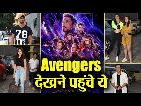 Avengers Endgame Screening: Sushant Singh Rajput, Kriti Sanon & Tara Sutaria arrive   FilmiBeat