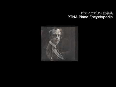 ラフマニノフ/エチュード 「音の絵」 Op.33-8/演奏:水谷 桃子
