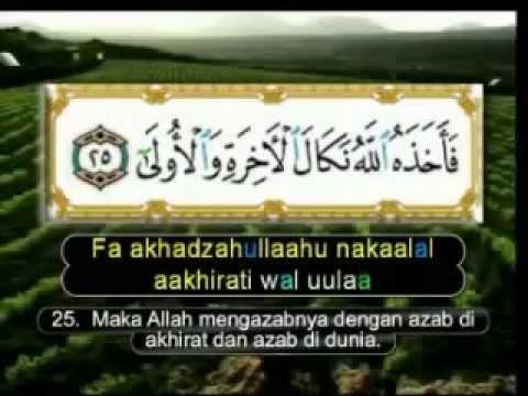aL-QURAN Juz 30 (Juz 'Amma Full) Muhammad Thoha Al Junaid with ARABIC, ENGLISH, Bahasa Translate