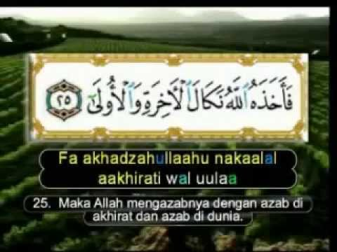 al-quran-juz-30-(juz-'amma-full)-muhammad-thoha-al-junaid-with-arabic,-english,-bahasa-translate