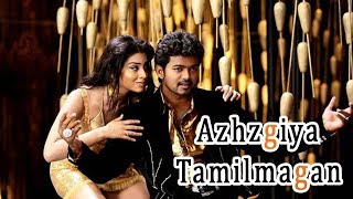 Ponmagal Vandaal Video song | Azhagiya Thamizh Magan songs | AR Rahman songs | Vijay | Vijay songs