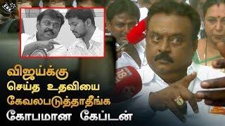 Vijayakanth Emotional Speech on  Vijay Starting Cinema Stage | Senthurapandi | SA Chandrasekar