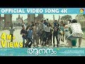 Dooreyo Official Video Song 4k | Film Aanandam | Malayalam Song video
