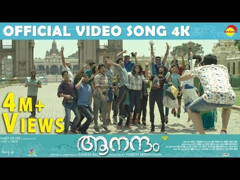 Dooreyo Official Video Song 4K | Film...
