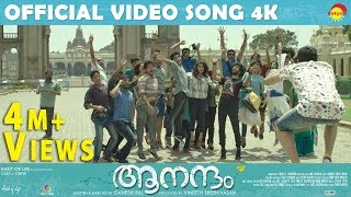 Dooreyo Official Song 4K | Film Aanandam | Malayalam Song
