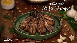 Andhra Style Stuffed Brinjal   Gutti Vankaya Fry   Stuffed Baingan Recipe