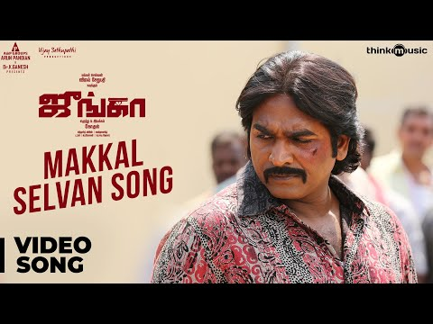 Junga | Makkal Selvan Video Song | Vijay Sethupathi | Siddharth Vipin | Gokul