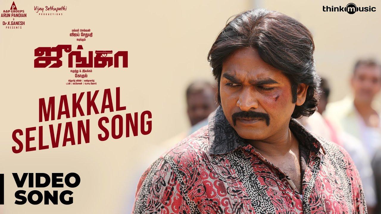 junga tamil film song download