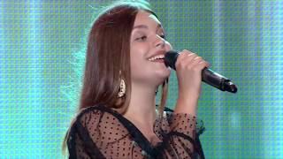Еліна Іващенко Listen Чорноморські Ігри 2018