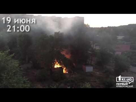 Днепродзержинск - Объявления - Раздел: Интим услуги , секс
