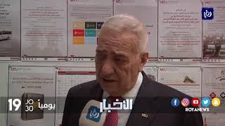 جامعة الشرق الأوسط تطلق مساراً أكاديمياً جديداً - (5-2-2018)