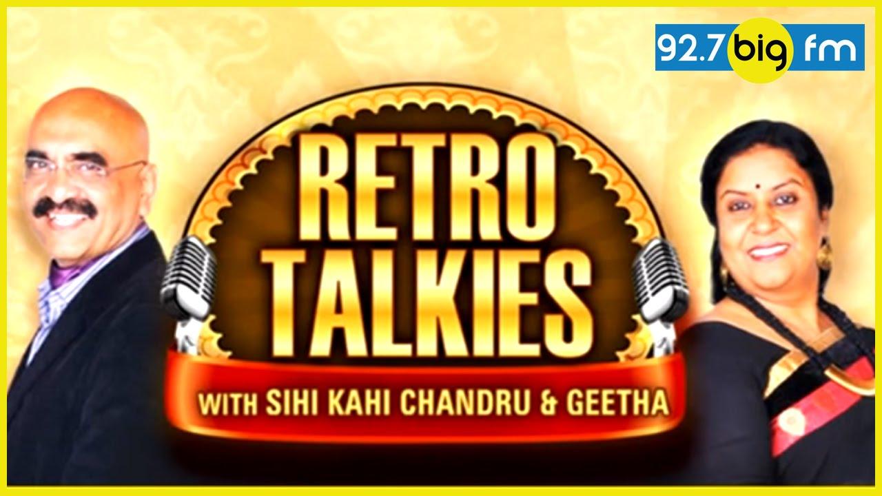 Sihi Kahi Geetha