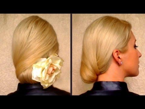 Office hairstyles for long hair Праздничные прически ...