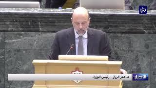 """رئيس الوزراء يرد على مناقشات النواب لـ """"الموازنة"""" (15/10/2020)"""