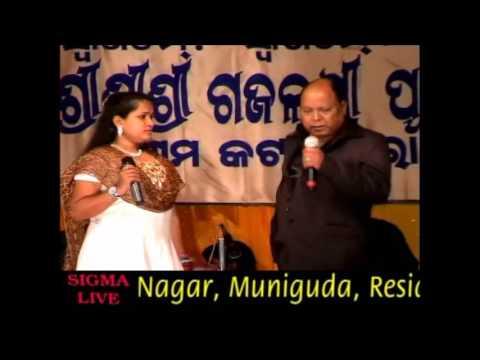 Pyar Humara Amar Rahega by Mohd Aziz and Baijayantimala