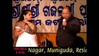 Pyar Humara Amar Rahega || Harmony Live || Mohd Aziz and Priya Das