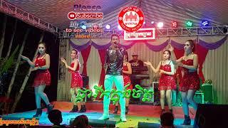 ផ្ការីកក្នុងចិត្ត អកកាដង់ - Phka rik knong chet