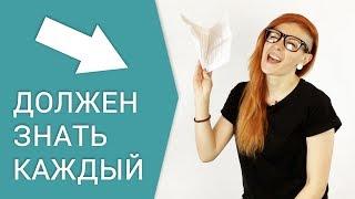 Презентация УНИКАЛЬНОЙ технологии будущего!