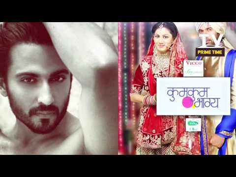 Dheeraj Dhoopar is back with