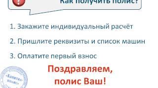 видео CMR - cтрахование