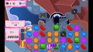 캔디크러쉬사가 레벨 1471 공략(Candy Crush Saga Level 1471 No Booster Clear)