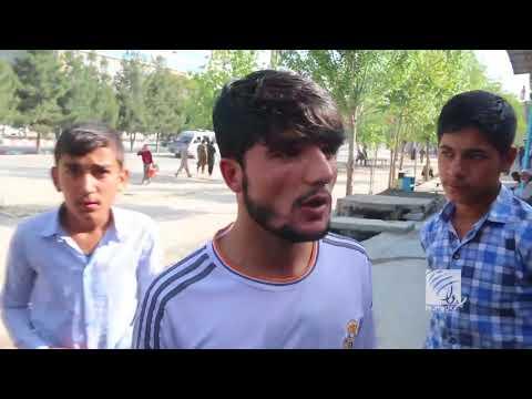 دهها تن در اعتراض به کشته شدن یک دانش      Pajhwok Afghan News