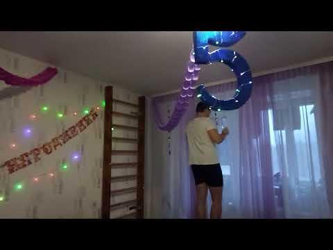 Светящаяся цифра 5 и шарики на потолке! Как украсить комнату на День рождения ребёнка своими руками?