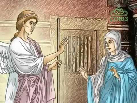 Благовещение Пресвятой Богородицы (телеканал Союз)