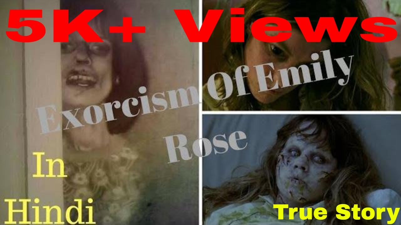 he exorcism of emily rose essay The process of exorcism essay 2461 words 10 pages when the term exorcism is mentioned  this single exorcism will be the total inspiration for the famous emily rose.