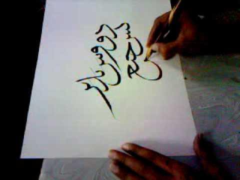thuluth calligraphy saeed ahmad_pakistan.3gp