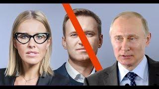 Путина унизил Собчак! Навальный сводный брат Саакашвили!?