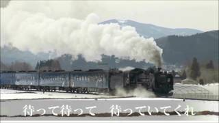 山川豊 - わかれ雪