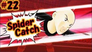 Captain Tsubasa Skill - Spider Catch #22