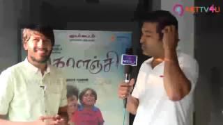 Tamil Movie Kolanji Team Interview Actress Sanghavi And Many More
