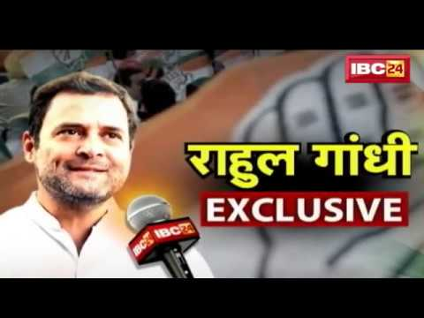 Congress President Rahul Gandhi's interview to IBC24