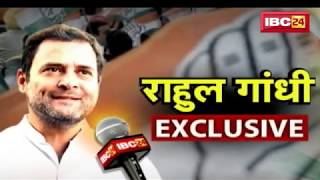 Congress President Rahul Gandhi's interview to IBC24