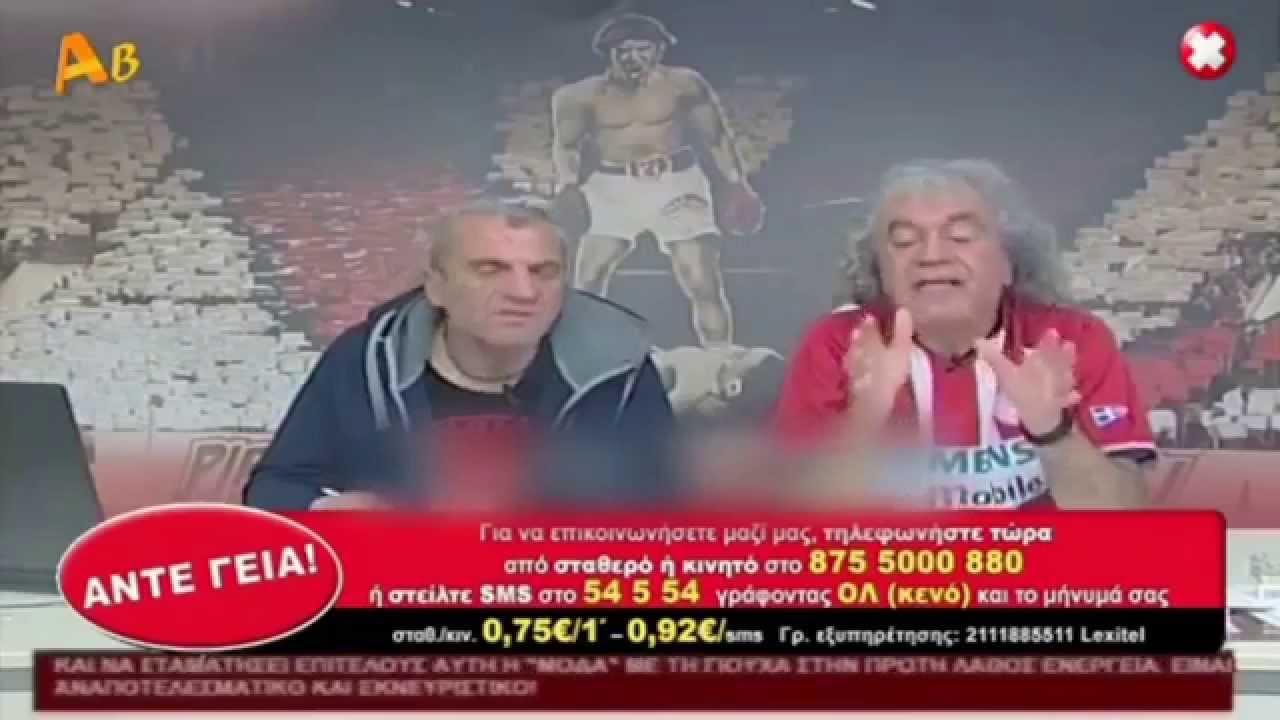 ΓΡΑΜΜΕΣ ΜΕΤΑ ΤΟ ΝΤΕΡΜΠΙ (2-1)