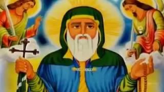 new eritrean orthodox mezmur endryas aboy