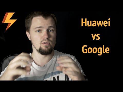 Пара слов о Huawei и Google в период Торговой войны США Vs Китай